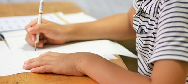 板橋学習塾の授業の進め方