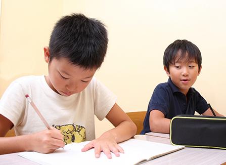 板橋学習塾のともだち割