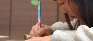 三鷹市にある個別指導の板橋学習塾